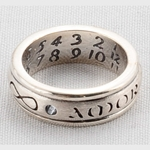 Amor Vincet Omnia (Love Conquers All) Ring 289-104S