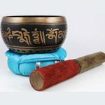 Four Inch Tibetan Singing Bowl Brass 45-RSB4